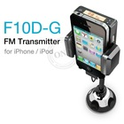 Multifunctional fm transmitter for mobile download/iphone 4/ iPod with dock hands-free for sale