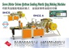 Servo Motor Driven Bottom Sealing Bag Making Machine