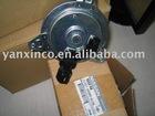 Nissan Teana Fan Motor
