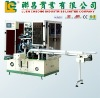 1 Color Automatic Screen Printing Machine for cleansing milk tube