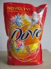 2kg red bag clothes washing powder with lemon perfume