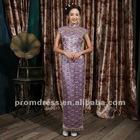 QDQP-059 Cheongsam Chinese National Dress Evening Dress