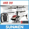 4 Channal 4CH Syma RC Infrared control helicopter S800G wholesale