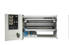 BX-511 High-precision Slitting Machine