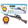 Infrared Laser Gun & Electronic Scoring Target