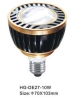 E27-10W LED high power spot lamp