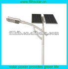 60W High Efficiency Prices of Solar Street Lights