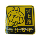 Funny reflective car stickers