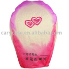 biodegradable sky lantern