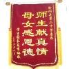 Good decoration silk banner