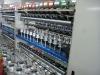 Embroidery Thread Sealing Machine design