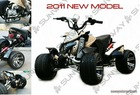 2013 New Model 50-110cc Sports ATVs Racing ATV