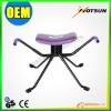 ab Rhythm Rocker cs126