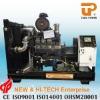 Deutz gas generator 200kw with ISO,CE
