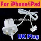 wholesale UK Plug Wall Charger For iPhone Ipod O-782
