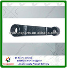 HIGH QUALITY SINOTRUK TRUCK PARTS DROP ARM WG9731478051