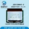 12864 cog lcd module
