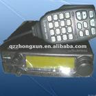 Icom IC_2200H professional mobile walkie talkie