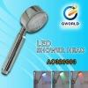 LED SHOWER(AC320003A)