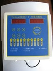 automatic temperature and humidity controller for poultry
