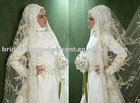 White Arab Muslim Embroidery Lace Wedding Veil