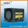 ADDA AD4048DS GP Cooler Master Fan