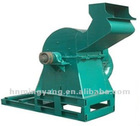 High efficiency scrap metal shredder! low price!!