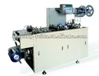 RD-350 Cup Lid Machine