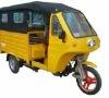 150cc-250cc cargo tricycle