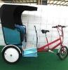 passenger bicycle
