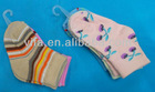 baby sock for learning work