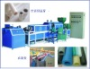 EPE/PE foam net/pipe/stick machine/extruder