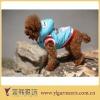 dog clothes pet coats