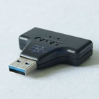 New high speed USB 3.0 to SATA adaptor