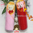latest lovely gifts for girl friends shaped towel with soft toy