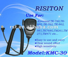 Walkie Talkie Microphone KMC-30,KMC-32,KMC-35,KMC-9C 2 way radio hand microphone For Kenwood