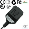 Interchangeable (Switchable) 6W Switching Power Supply ;Adaptor ;Charger ;with Efficiency of 80% and AC Inlet Plug-in Type
