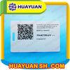 white PVC QR Code Card