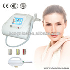 Elight IPL RF Hair Removal Equipment