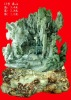 Jade Carving - Taishan Mountain