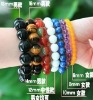 beaded bracelet / beaded jewelery