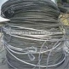 aluminum wire scrap 99% 98% 97%