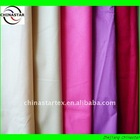 100% cotton super soft wide width down proof fabric