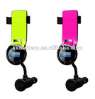 All in one FM Transmitter for iPhone 4/ 4s