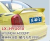 Fibre glass rear spoiler for Hyundai ACCENT B