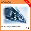 ES200-easy automatic kitchen cabinet sliding door