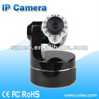 NEO Coolcam Indoor WiFi HD IP Camera
