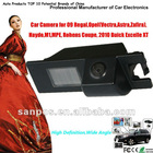 High Definition 360 Degree Around View Parking Supplementary System Rear Car Camera for 09Regal