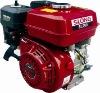 SL200 Gasoline Engine