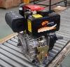 Diesel Engine SH178F(italy type)